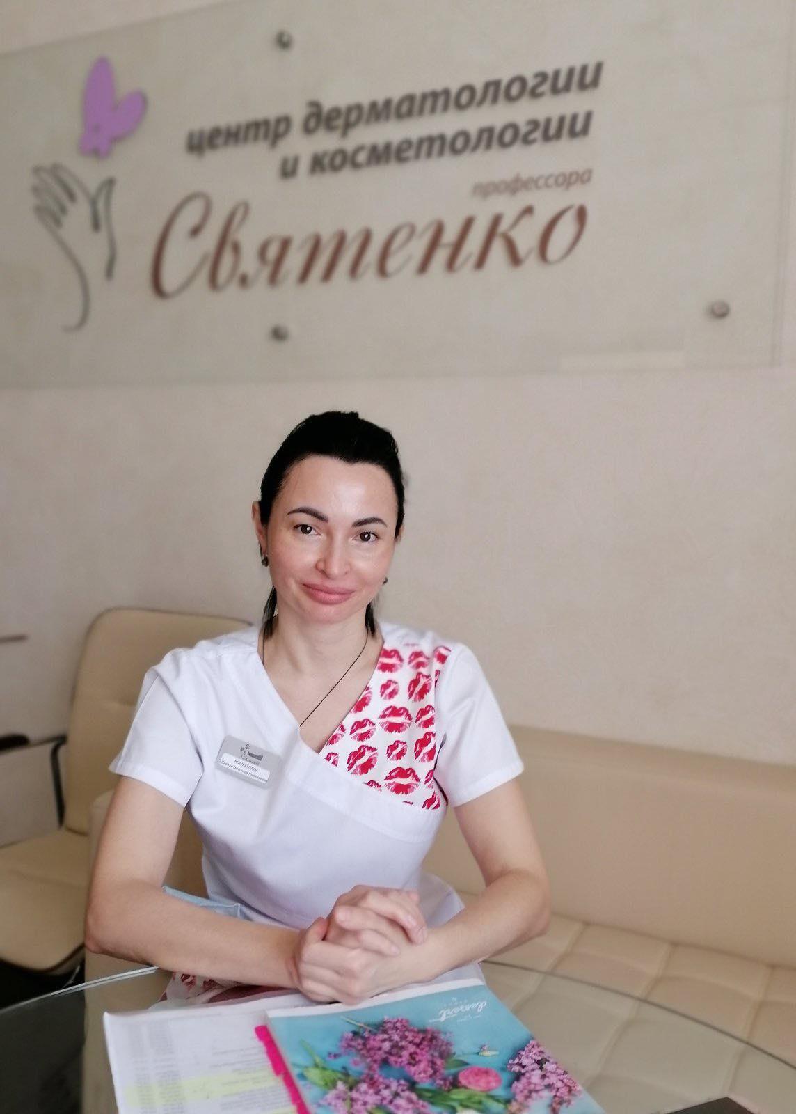 Шевчук Наталья Викторовна