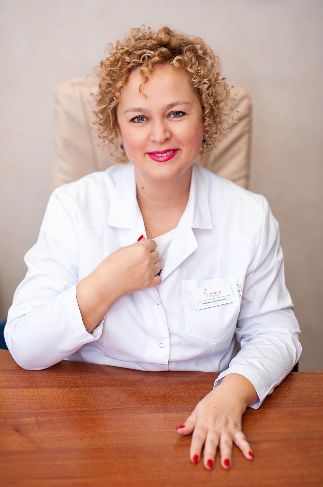 Святенко Татьяна Виторовна