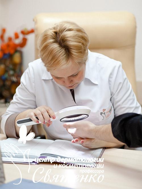 Профессор Святенко проводит процедуру дерматоскопии в Днепре