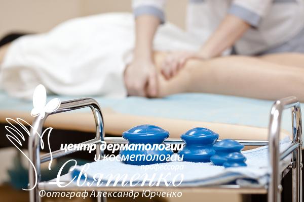 Вакуумный или баночный массаж в действии (г. Днепр).