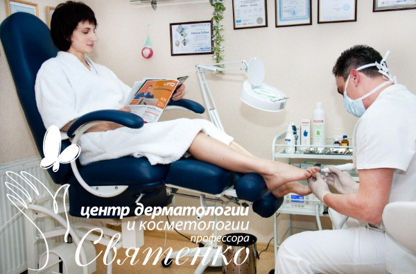 Медицинский педикюр в городе Днепр.