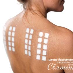 Диагностика аллергического контактного дерматита (Патч-тест)