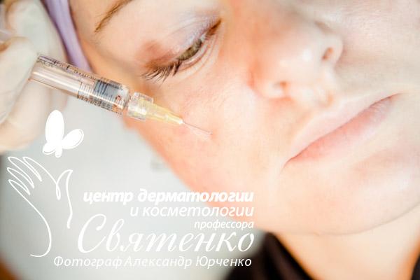 Показания при проведении редермализации, в нашей клинике, в Днепропетровске.