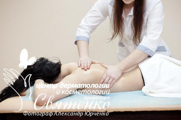 Общий классический массаж в исполнении массажиста клиники Светланы Кононовой.