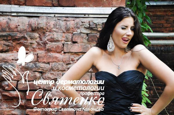 Подростковая косметология в Днепропетровске: для парней и девушек.