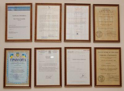 Сертификаты частной клиники в городе Днепропетровске.