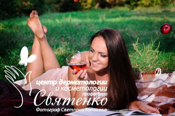 Девушка распивая вино на природе, размышляет о природе апетита.
