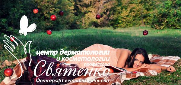 Девушка лежащая на пикнике задается вопросом как наладить метаболические процессы.