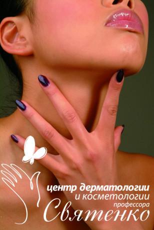 Правильный уход за кожей лица летом.