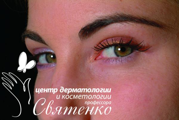 Уход за кожей вокруг глаз (статья).
