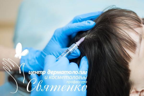 Мезотерапия в г. Днепропетровске.