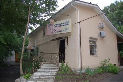 Частная клиника в городе Днепропетровске.