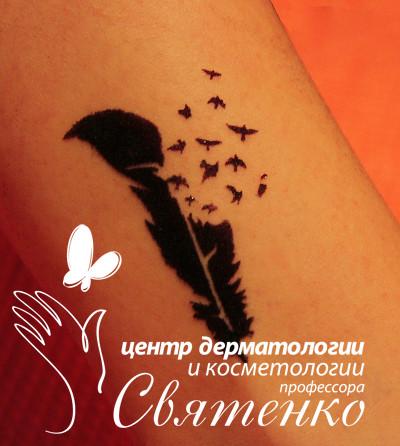 Глиттер тату - с применением бархата и блестки в Днепропетровске.