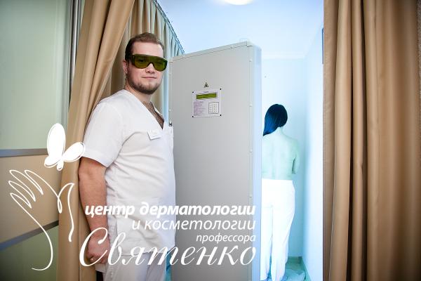 uzkopolosnaja-fototerapija